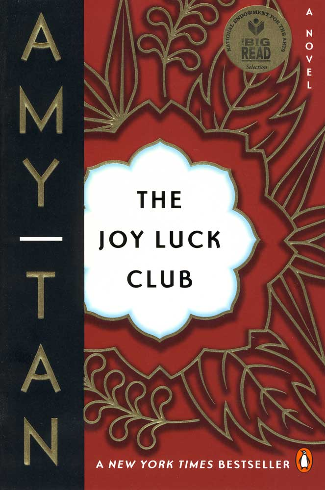 The Joy Luck Club Paperback Book (930L)