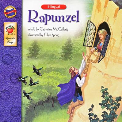 Rapunzel Spanish/English Book
