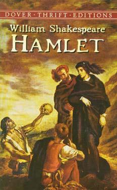 Hamlet Paperback Book (NC1040L)
