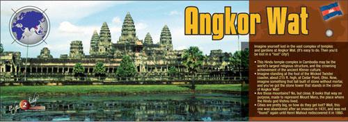Angkor Wat Panoramic Poster