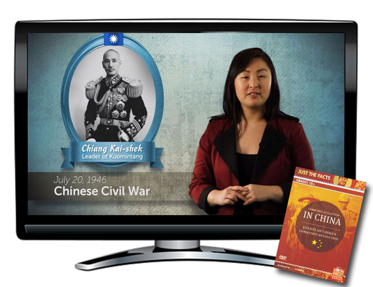 Just the Facts: Communist Revolution in China DVD and CD
