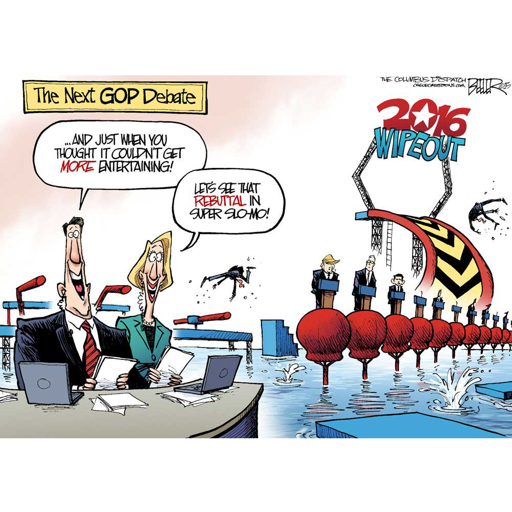 GOP 2016 Wipeout Poster