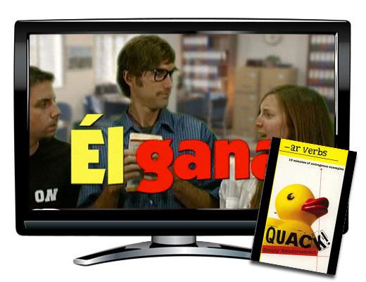 AR Verbs Spanish DVD