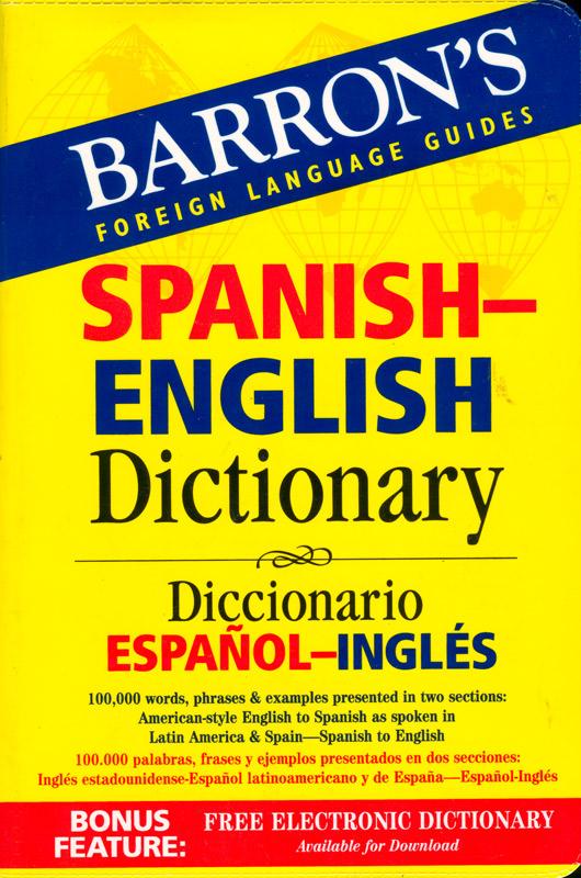 Barron's Spanish/English Dictionary